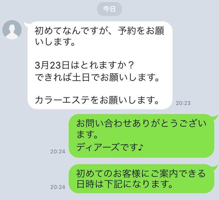IMG_4422